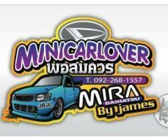 Minicar Lover Km.9 By James