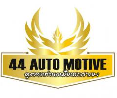 44 Automotive