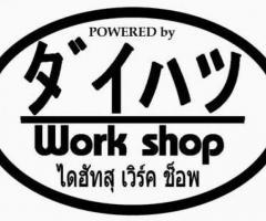 Daihatsu Work Shop